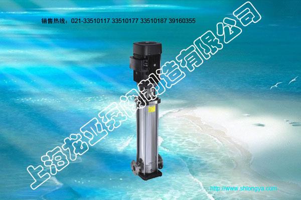 CDLF轻型不锈钢立式多级抽水泵