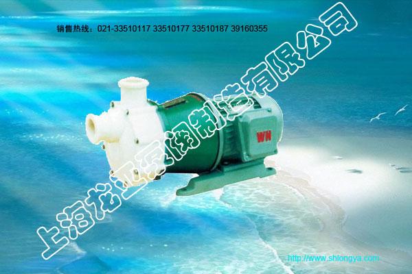 CQB型系列磁力传动离心泵