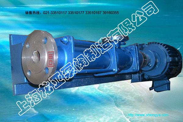 FG型耐腐蚀不锈钢螺杆泵