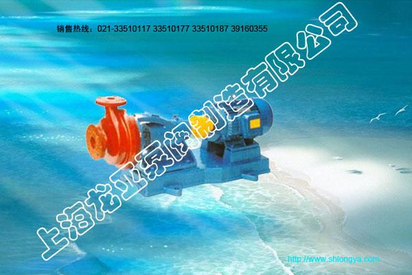 FS型强耐腐蚀离心泵