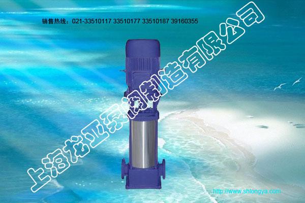 <b>GDL系列便拆式管道多级离心抽水泵</b>