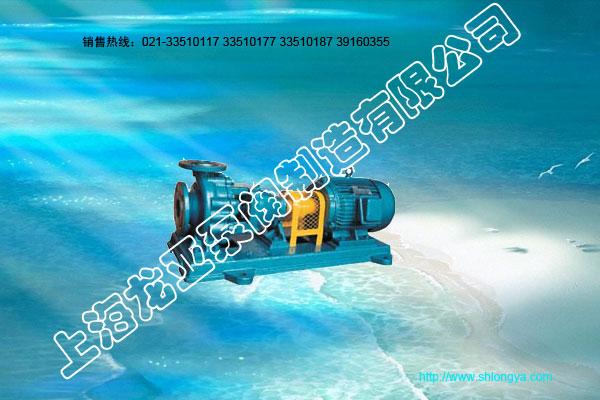 IH型不锈钢离心泵