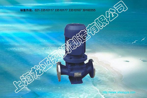GDF65-19不锈钢管道泵