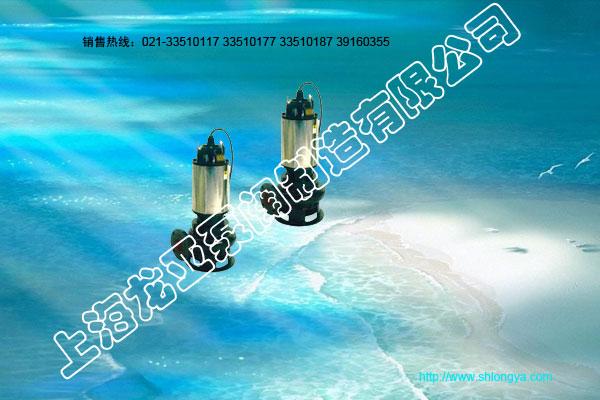 JPWQ系列自动搅匀潜水排污泵