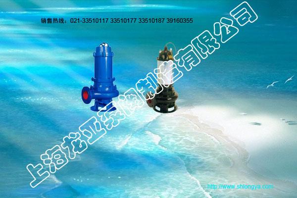 JYWQ型自动搅匀潜水排污泵,自动搅匀潜水排污泵,JYWQ潜水排污泵