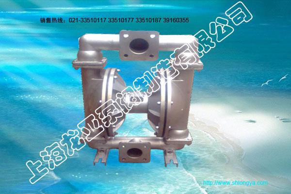QBY2第二代气动隔膜泵