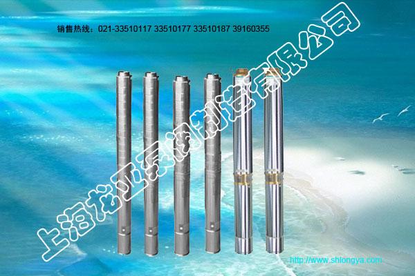 QJ系列井用潜水泵