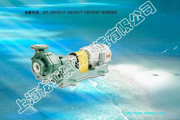 UHB-ZK工程塑料耐腐耐磨泵