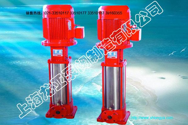 XBD-(I)型立式多级消防泵