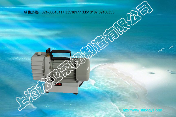 XZ手提微小型直联式真空泵