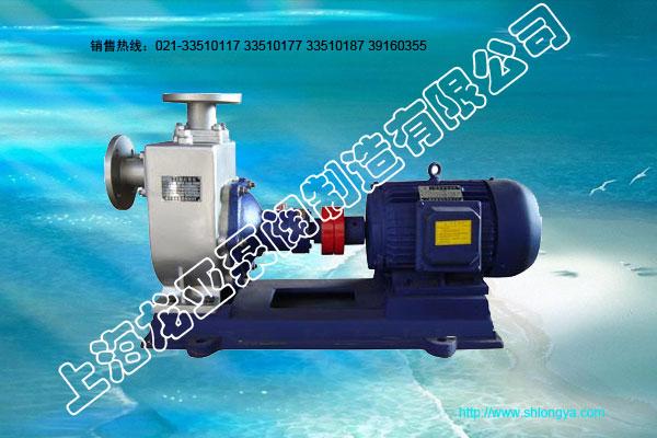 风冷式高温输油泵
